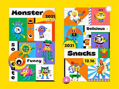 INTERESTING FRIENDS-12 cartoon sticker people cute dribbble art design illustration