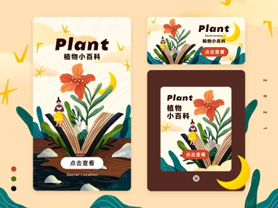 Illustration-4 cute art design illustration