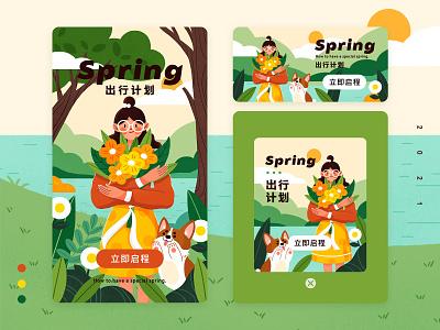 Illustration-5 cartoon web sticker app people dribbble cute art design illustration