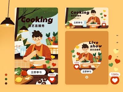 Illustration-6 sticker app people dribbble cute art design illustration