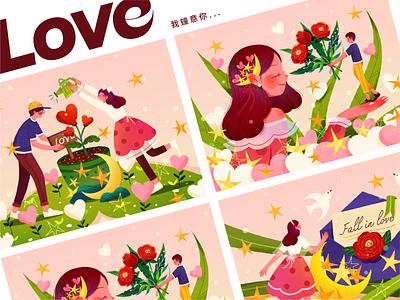 520-4 sticker people dribbble cute design illustration