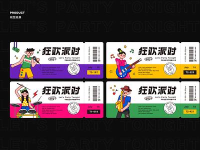 Music party-08 sticker people dribbble art cute design illustration