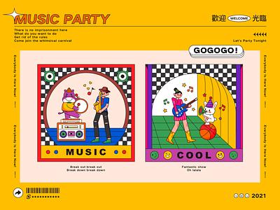 Music party-12 sticker people dribbble cute art design illustration