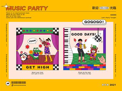 Music party-13 sticker people dribbble cute art design illustration
