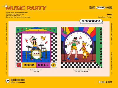 Music party-14 sticker people dribbble cute art design illustration