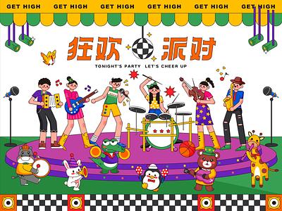 Rave Party sticker people dribbble cute art design illustration