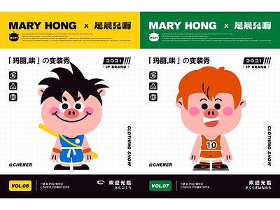 MARY HONG-02 sticker people dribbble cute art design illustration