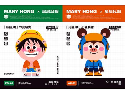 MARY HONG-03 sticker people dribbble cute art design illustration