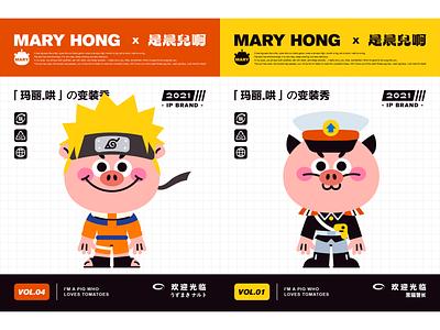 MARY HONG-04 sticker people dribbble cute art design illustration