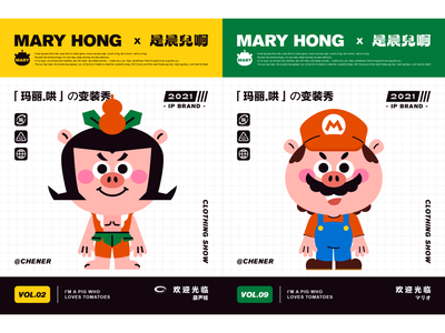 MARY HONG-05 sticker people dribbble art cute design illustration