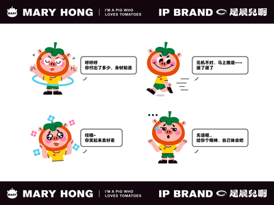 MARY HONG-06 sticker people dribbble cute design illustration