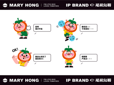 MARY HONG-07 sticker people dribbble cute design illustration