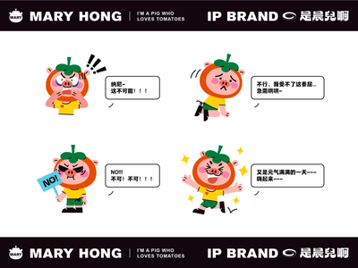 MARY HONG-08 sticker people art dribbble cute design illustration