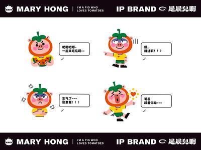 MARY HONG-09 sticker art people dribbble cute design illustration