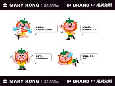 MARY HONG-10 sticker people dribbble cute art design illustration
