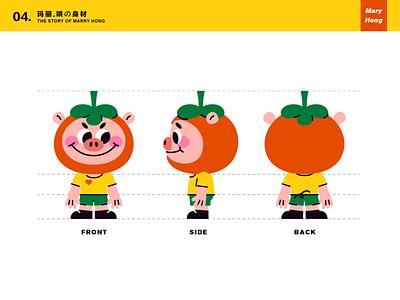 MARY HONG-11 sticker people dribbble cute art design illustration