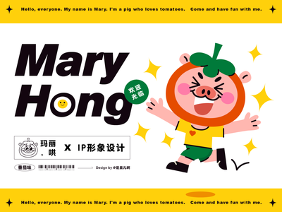 MARY HONG-15 sticker people dribbble cute design illustration