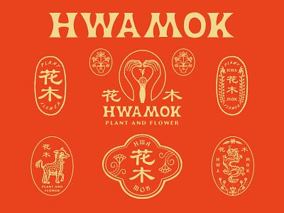 Hwamok vintage artwork logo graphicdesign typography graphic lettering branding design illustration