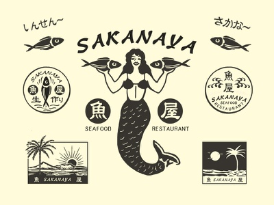Design for Japanese Seafood Restaurant appareldesign illust type packaging direction artwork art vintage packagedesign graphicdesign logo typography lettering branding graphic design illustration