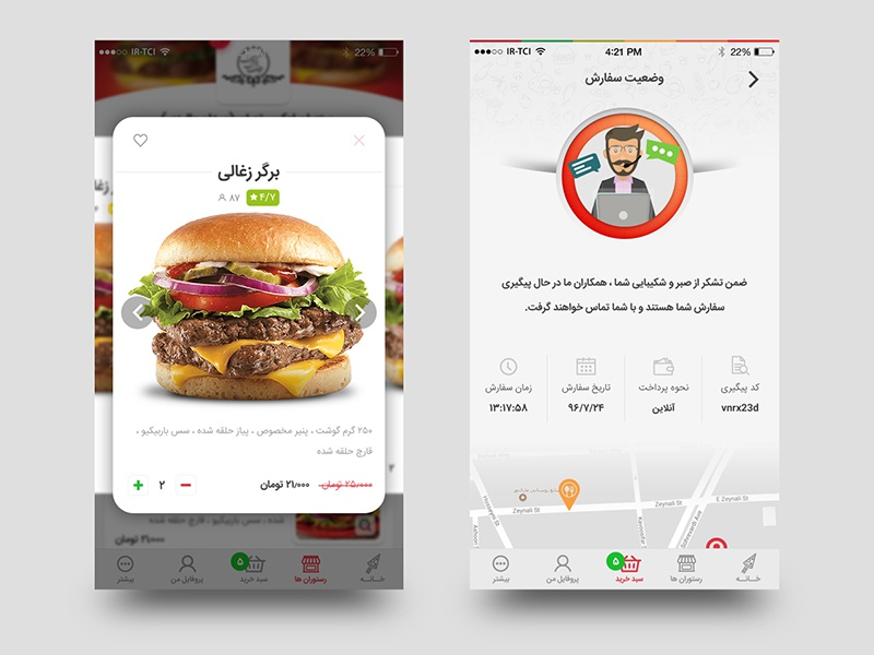 Restaurant Mobile Application support map gallery ios application mobile restaurant