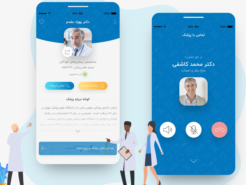 Dr Online about profile ui design ui reservation app doctor app medical medic call design reserve app application doctor dr