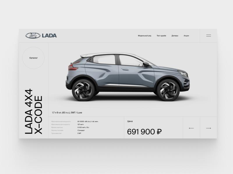 Niva X-CODE concept car ui designline web deisgn ui  ux design
