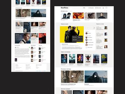 Kinopoisk typography grid database kinopoisk yandex cinema movies web ui