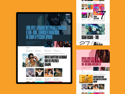 Karmapolitan web grid layout typogaphy minimal website clean