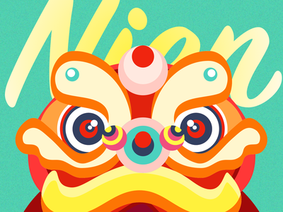 Nien monster ui illustration