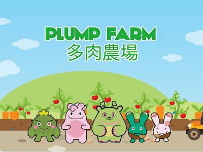 Farm Graphic Design for PlumpPlanet Story graphicdesigner graphicdesign brandidentity logo coffeemug productdesign stickerdesign sticker kids character cartoon branding