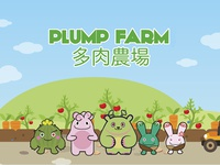 Farm Graphic Design for PlumpPlanet Story