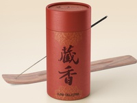 Premium Package Demo for Incense
