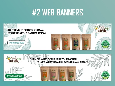 Web Banners #2