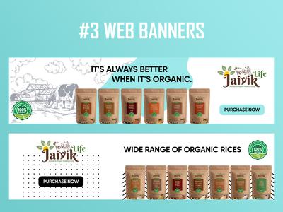 Web Banner #3 purchase organic organic food adobe ilustrator banner design banner ad web banner web design