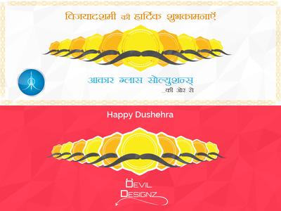 Dushehra Facebook Cover Design