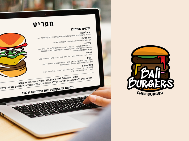 Burger logo website design burger logo logodesign logo design graphic designer graphic menu design menu burger cool branding logo graphic design digital illustration flat illustration vector design illustrator