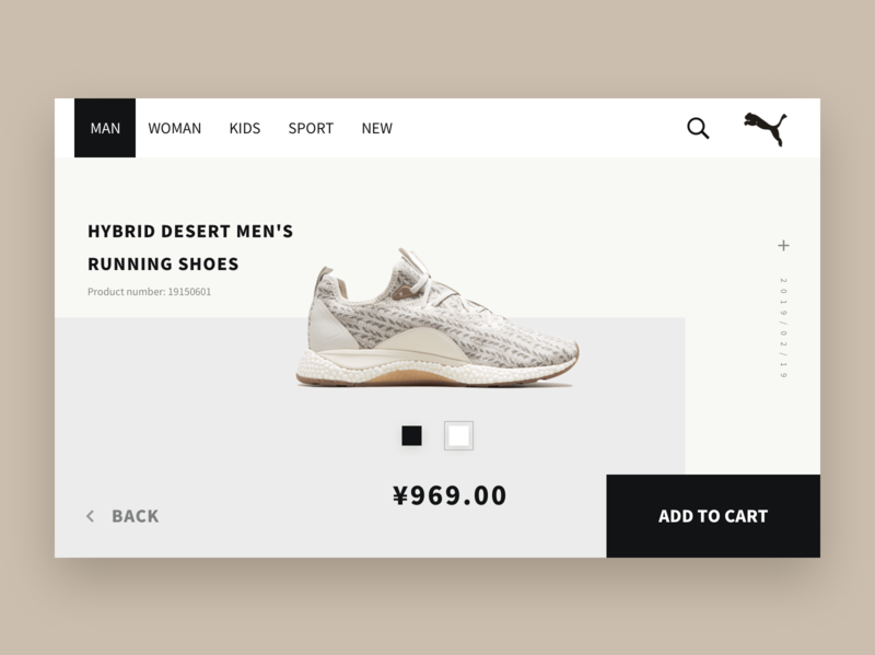 purchase page-2 prd ui branding web design