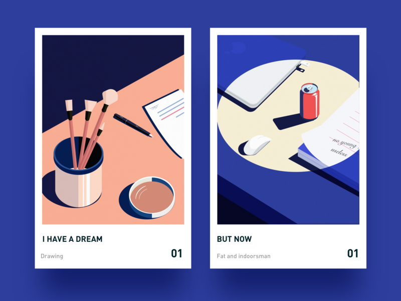 I have a dream, but now...01 animation typography ui illustration design