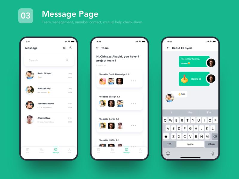 03 Message page sketch icon data app ui ux design