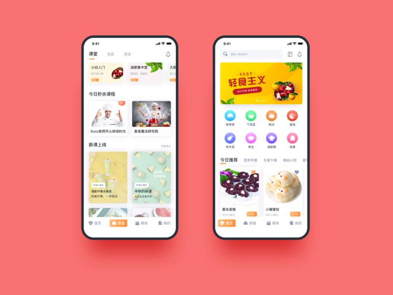 Chinese Food 1 logo icon app ux design