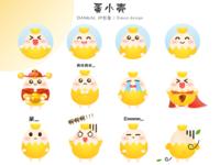 蛋小壳——Emoji design