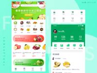 Vegetable & Fruit takeaway concept works APP