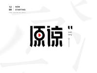 Font design 02