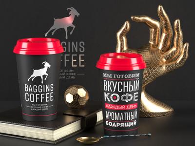 Baggins Coffee identity logo package coffee cup branding identity