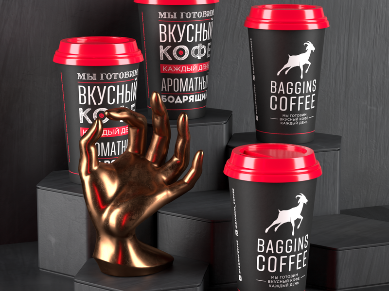 Coffee branding collection vector dimension cup label design package typography logo branding