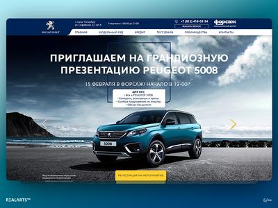 Peugeot lp realarts peugeot