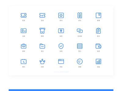 icon design business project management illustration icons illustrator