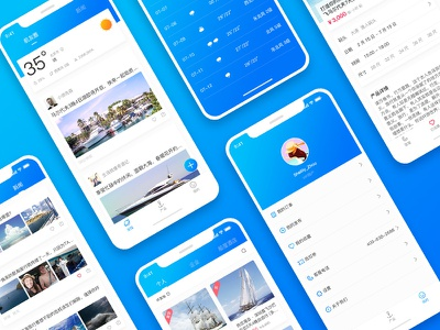 An APP reset about sailboat rental (xiaolei playing with boats) commercial projects