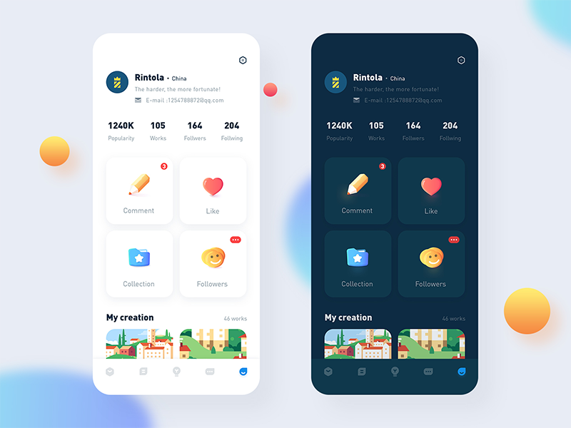 Personal center page personal center fillet card type ui night mode icon graphics interface design app