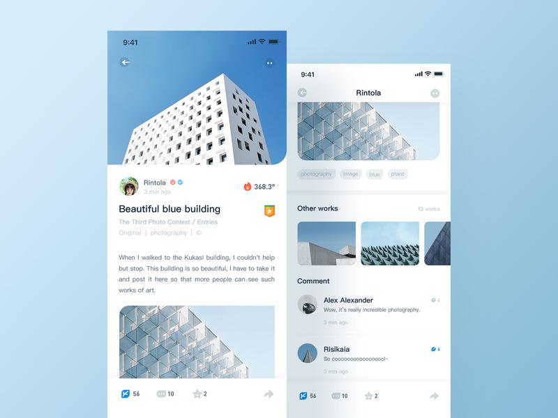UI China - details of the work irregular rectangle ux graphics design communication photography social app details of the work app ui  ux design